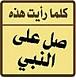 الصورة الرمزية لـ Sultan Najd