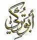 الصورة الرمزية لـ أبو تركي الصالح