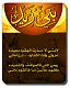الصورة الرمزية لـ محمد سعد الجلال
