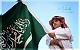 الصورة الرمزية لـ أسد العرب