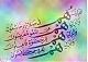 الصورة الرمزية لـ ريح الخزامى