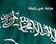 الصورة الرمزية لـ ابومحمد الراجحي